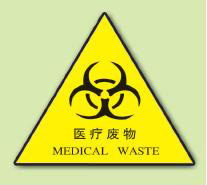 Medical Waste Label 4
